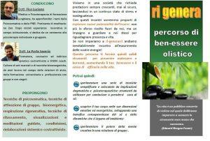 rigenera-iv-brochure-1